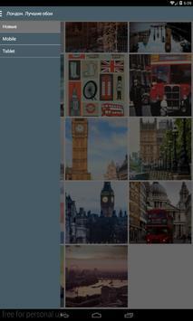 London. Best Wallpaper screenshot 1