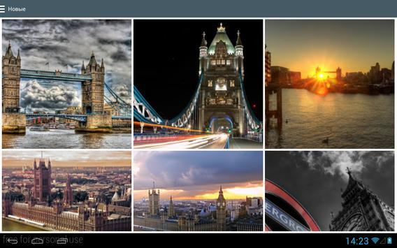 London. Best Wallpaper screenshot 3