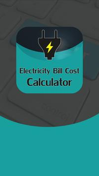 Electricity cost calculator الملصق