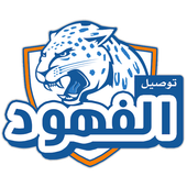 Alfuhod icon