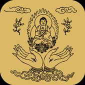 楞严经 icon