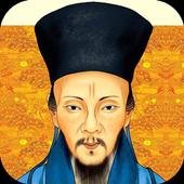 王阳明全集 icon