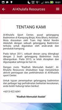 Al Khulafa Sport Center screenshot 2