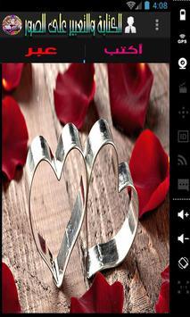 Photoshop image editor 2017 apk screenshot