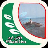 Wilayati Liwa icon