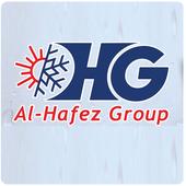 Alhafez Group icon