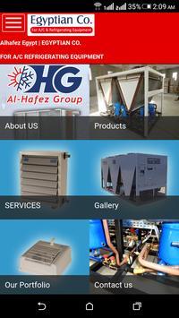 Alhafez Group apk screenshot