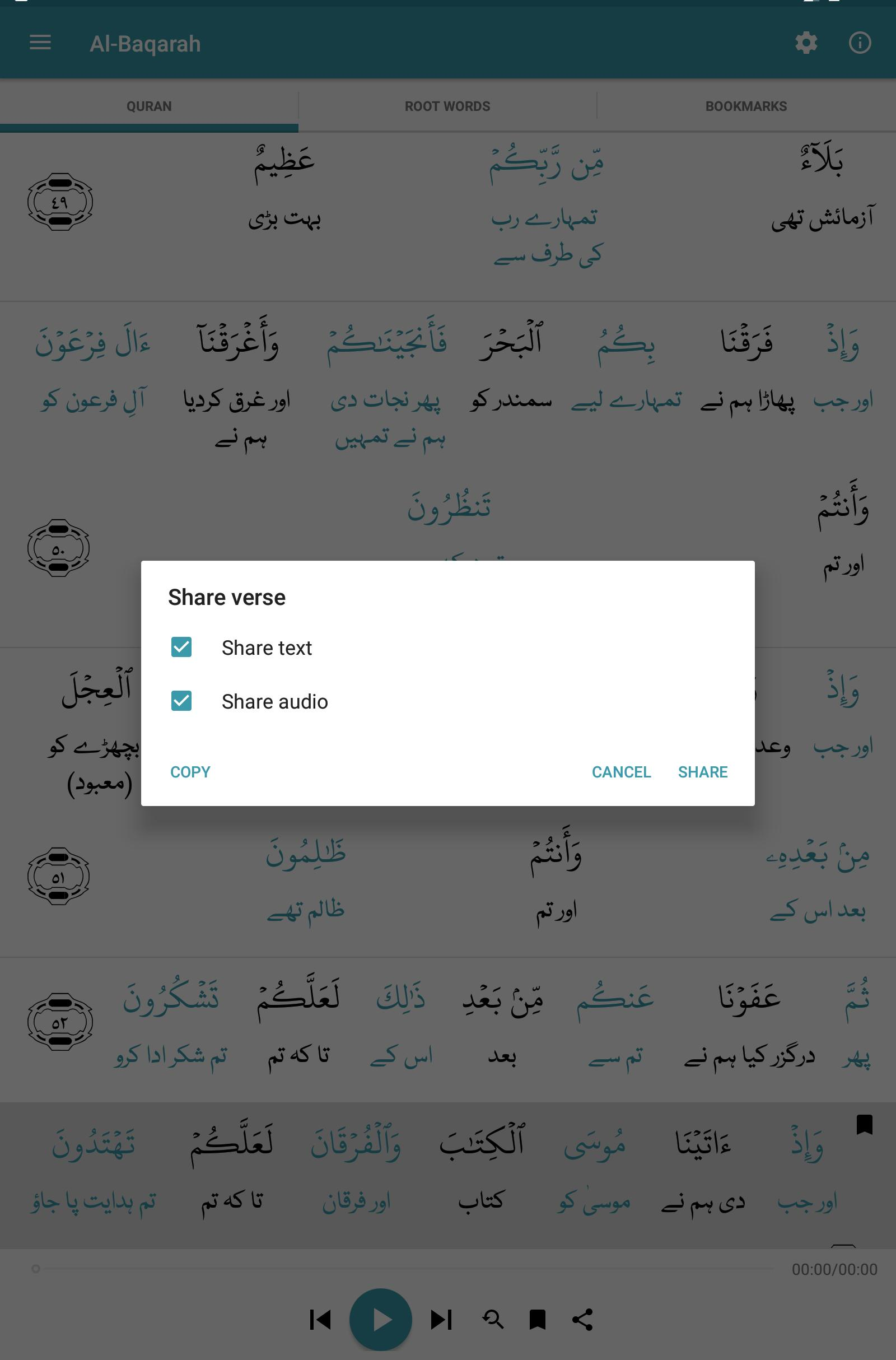 Learn Quran for Android - APK Download