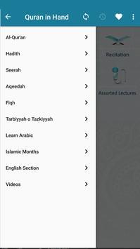 Quran in Hand screenshot 1