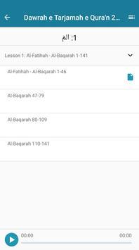 Quran in Hand screenshot 2
