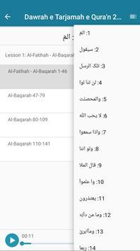 Quran in Hand screenshot 3