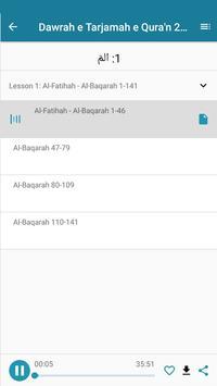 Quran in Hand screenshot 4