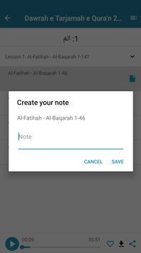 Quran in Hand screenshot 5