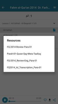 Quran in Hand screenshot 7