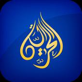 راديو منبر الحرية icon