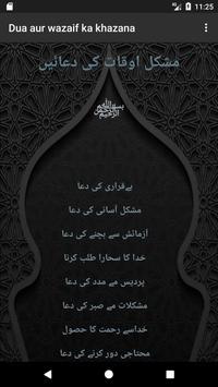 Dua aur wazaif ka khazana poster