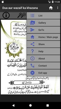 Dua aur wazaif ka khazana screenshot 3