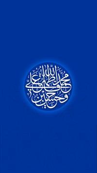 Hadith-e Kisaحَدِيثُ اَلكِسَاء poster