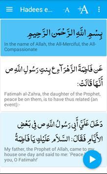 Hadith-e Kisaحَدِيثُ اَلكِسَاء screenshot 5
