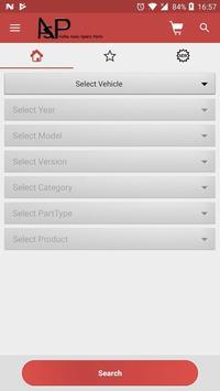NEHA Auto Spare Parts apk screenshot