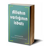 Allahin varliginin isbati icon