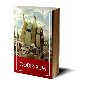 Qedir-xum poster