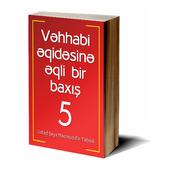 Vəhhabi əqidəsinə baxış - 5 icon