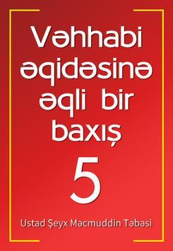 Vəhhabi əqidəsinə baxış - 5 poster