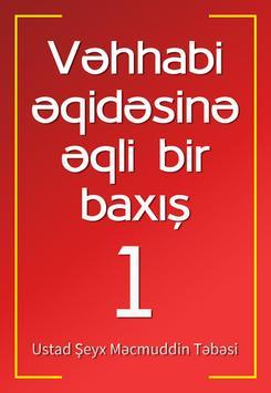Vəhhabi əqidəsinə baxış - 1 poster
