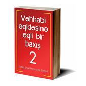Vəhhabi əqidəsinə baxış - 2 icon