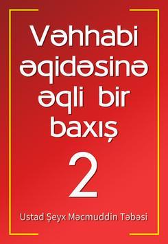 Vəhhabi əqidəsinə baxış - 2 poster