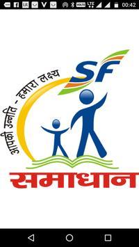 Samadhan FinServe Nidhi App screenshot 1