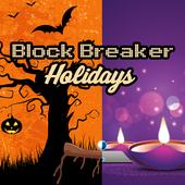 Block Breaker: Holidays icon
