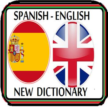 Spanish-English dictionary apk screenshot