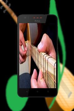 Reed Playing screenshot 3
