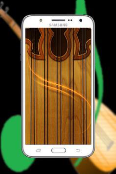 Reed Playing screenshot 1