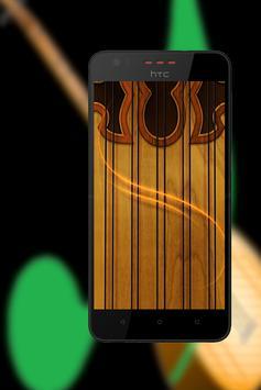 Reed Playing screenshot 4