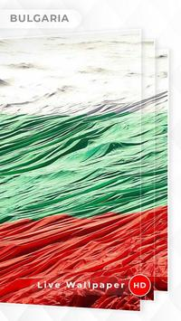 Bulgaria Flag 3D live wallpaper screenshot 2