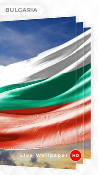 Bulgaria Flag 3D live wallpaper screenshot 3