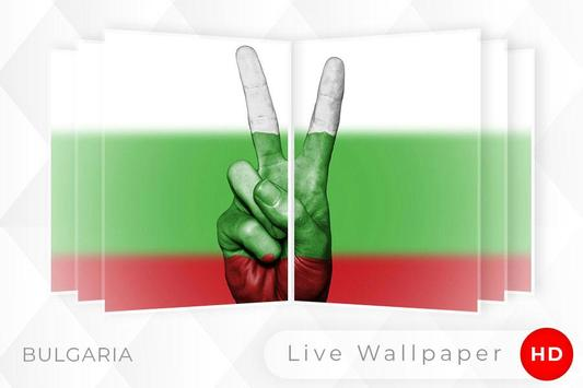 Bulgaria Flag 3D live wallpaper screenshot 4