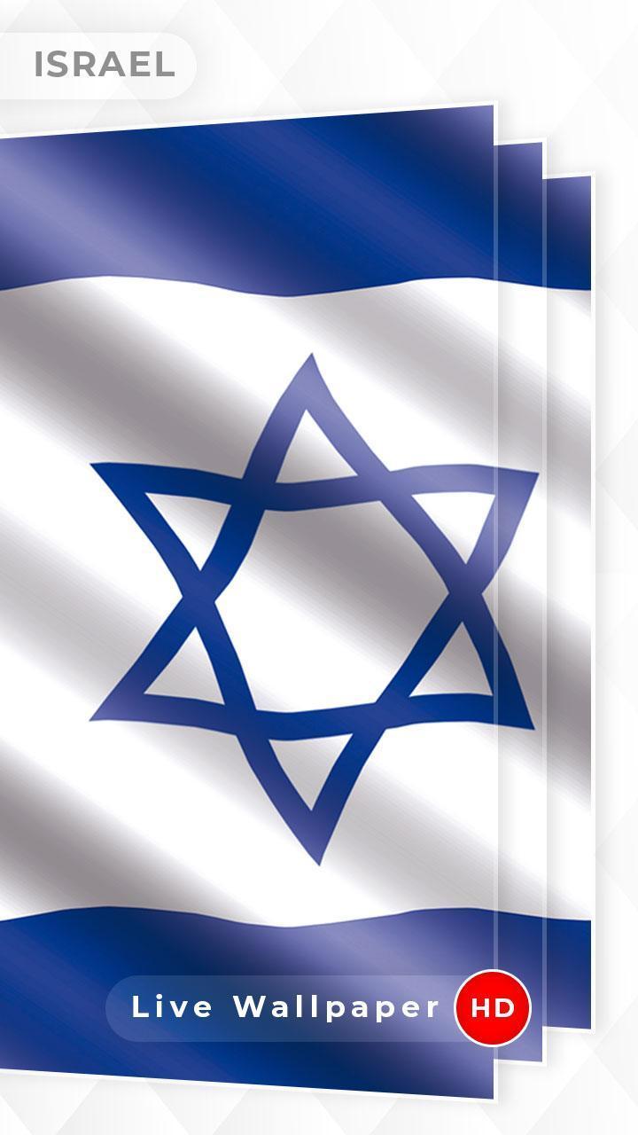 israel flag 3d live wallpaper for
