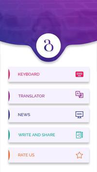 Georgian Keyboard - Georgian Translator - News apk screenshot