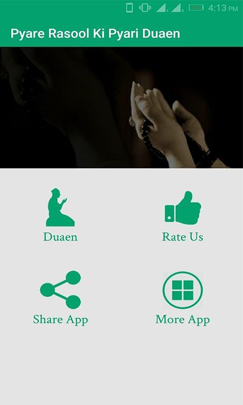 Pyare Rasool Ki Pyari Dua With Urdu Translation for Android