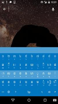 Khmer Smart Keyboard تصوير الشاشة 3
