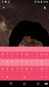 Khmer Smart Keyboard تصوير الشاشة 1