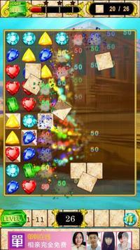 Gems Mania Legend screenshot 12