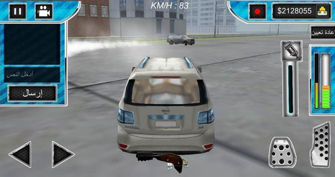 Drift Multiplayer pro poster