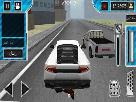 Drift Multiplayer pro screenshot 10