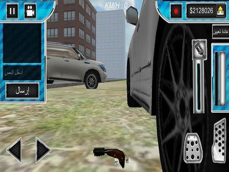 Drift Multiplayer pro screenshot 11