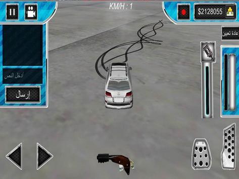 Drift Multiplayer pro screenshot 13